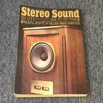 STEREO SOUND NO.089 1989 WINTER/ステレオサウンド 89号