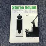 STEREO SOUND NO.090 1989 SPRING/ステレオサウンド 90号