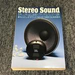 STEREO SOUND NO.091 1989 SUMMER/ステレオサウンド 91号