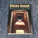 STEREO SOUND NO.092 1989 AUTUMN/ステレオサウンド 92号