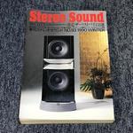 STEREO SOUND NO.093 1990 WINTER/ステレオサウンド 93号