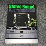 STEREO SOUND NO.094 1990 SPRING/ステレオサウンド 94号