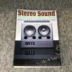 STEREO SOUND NO.096 1990 AUTUMN