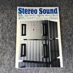 STEREO SOUND NO.103  1992 SUMMER