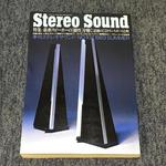STEREO SOUND NO.107  1993 SUMMER