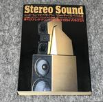 STEREO SOUND NO.109  1994 WINTER
