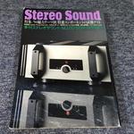 STEREO SOUND NO.110  1994 SPRING