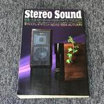 STEREO SOUND NO.112  1994 AUTUMN
