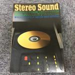 STEREO SOUND NO.114  1995 SPRING