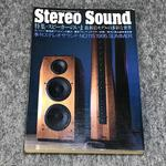 STEREO SOUND NO.115  1995 SUMMER