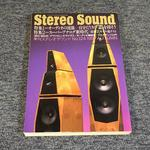 STEREO SOUND NO.124  1997 AUTUMN