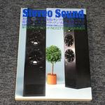 STEREO SOUND NO.127  1998 SUMMER