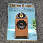 STEREO SOUND NO.128  1998 AUTUM