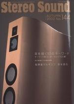 STEREO SOUND NO.144 2002 AUTUMN