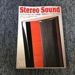 STEREO SOUND NO.151 2004 SUMMER
