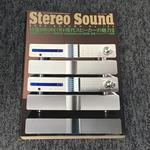 STEREO SOUND NO.156 2005 AUTUMN