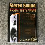 STEREO SOUND NO.157 2006 WINTER