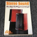 STEREO SOUND NO.158 2006 SPRING