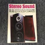 STEREO SOUND NO.162 2007 SPRING
