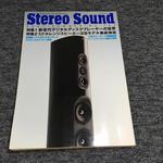 STEREO SOUND NO.163 2007 SUMMER