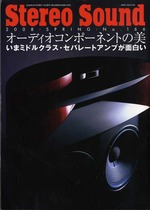 STEREO SOUND NO.166 2008 SPRING