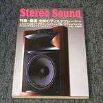 STEREO SOUND NO.170 2009 SPRING