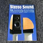 STEREO SOUND NO.171 2009 SUMMER