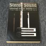 STEREO SOUND NO.173 2009 WINTER