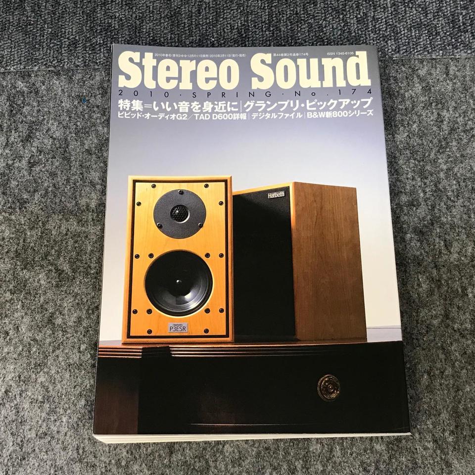STEREO SOUND NO.174 2010 SPRING  画像