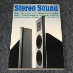 STEREO SOUND NO.175 2010 SUMMER