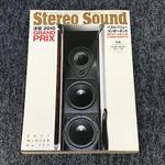 STEREO SOUND NO.177 2011 WINTER