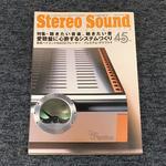 STEREO SOUND NO.178 2011 SPRING