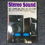 STEREO SOUND NO.180 2011 AUTUMN