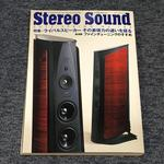 STEREO SOUND NO.182 2012 SPRING