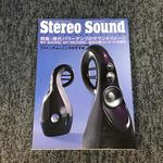 STEREO SOUND NO.183 2012 SUMMER