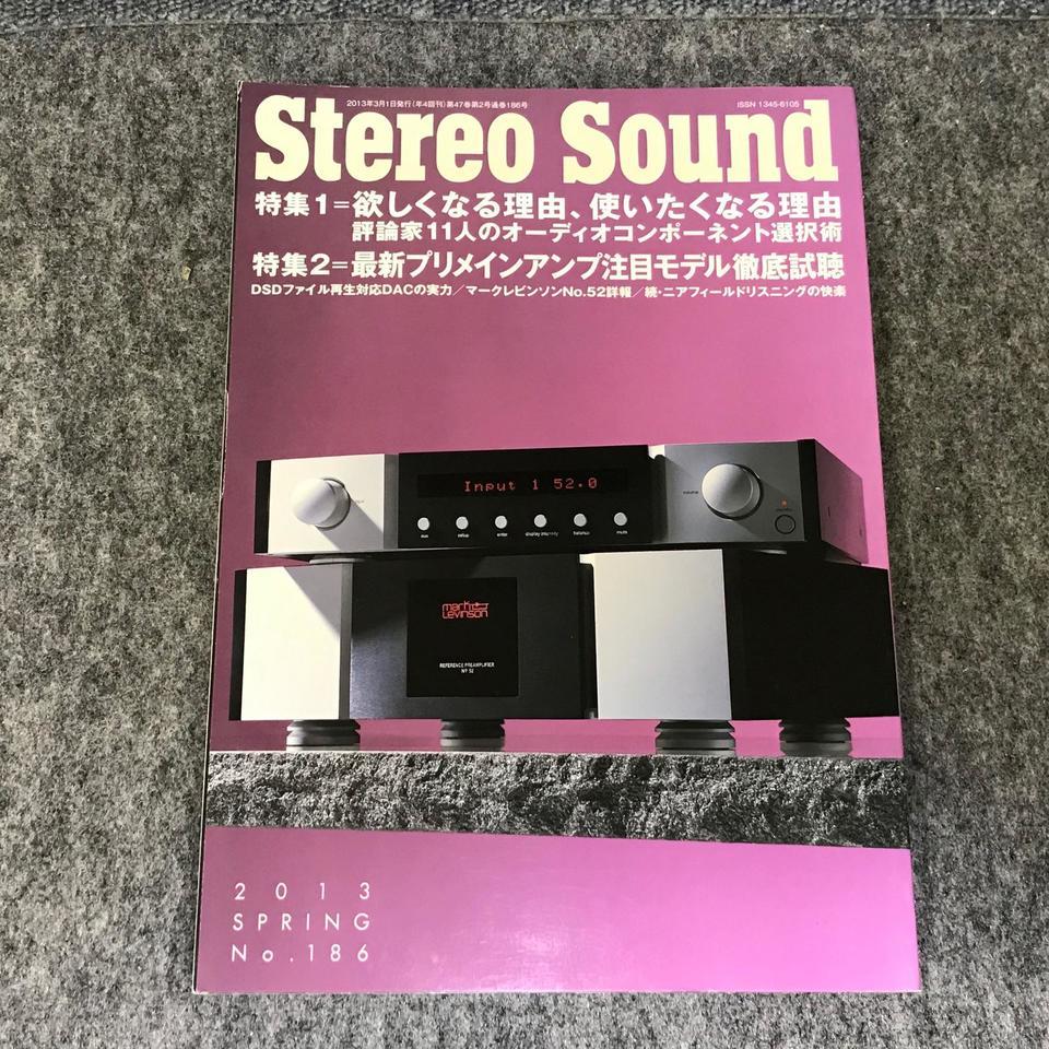 STEREO SOUND NO.186 2013 SPRING  画像
