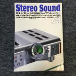 STEREO SOUND NO.187 2013 SUMMER