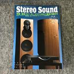 STEREO SOUND NO.190 2014 SPRING