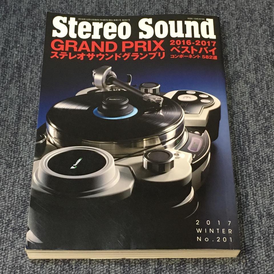 STEREO SOUND NO.201 2017 WINTER  画像