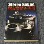 STEREO SOUND NO.201 2017 WINTER