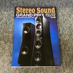 STEREO SOUND NO.205 2018 WINTER