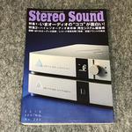 STEREO SOUND NO.206 2018 SPRING