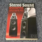 STEREO SOUND NO.209 2019 WINTER