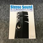 STEREO SOUND NO.211 2019 SUMMER/ステレオサウンド 211号