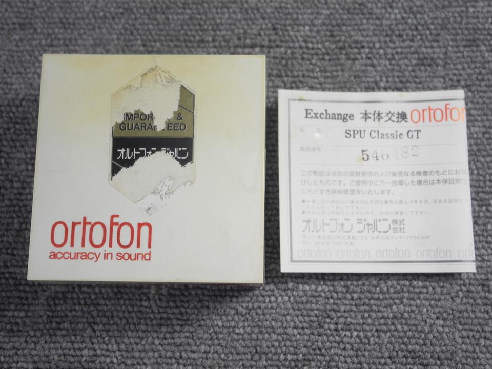 SPU Classic GT ortofon 画像