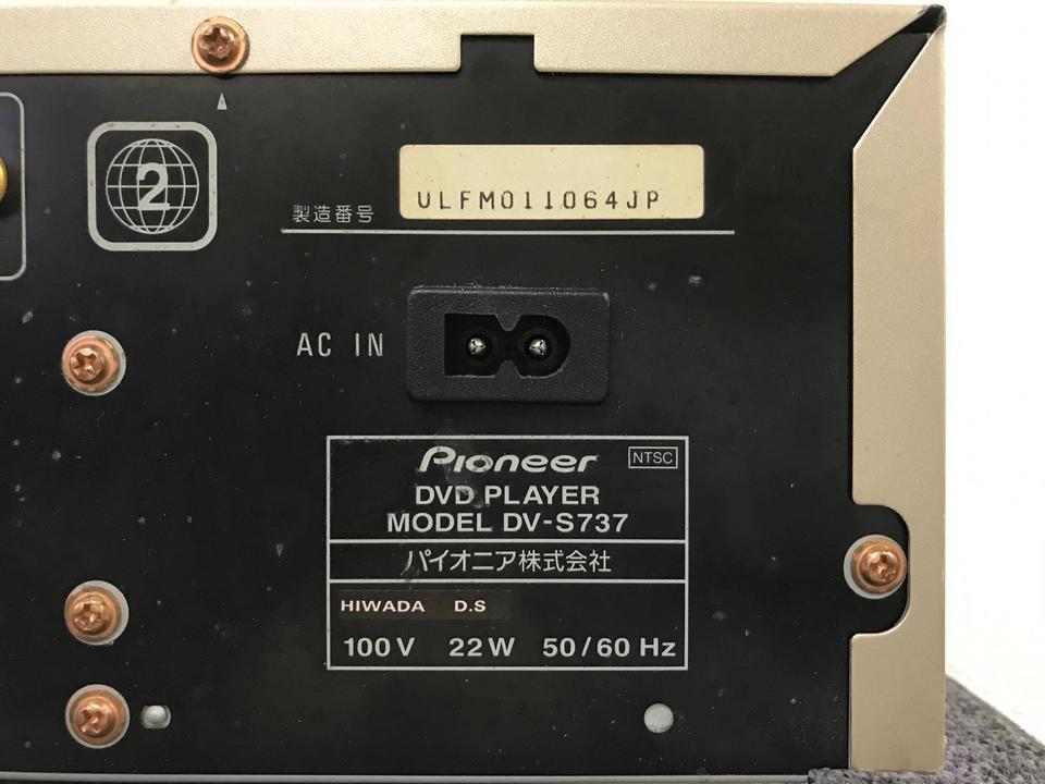 DV-S737 Pioneer 画像