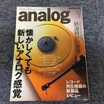 analog vol.02 2003 JUNE