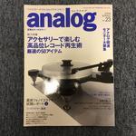 analog vol.23 2009 SPRING