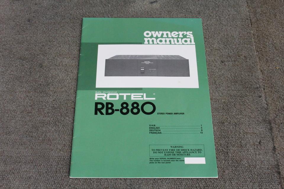 RB-880 ROTEL 画像