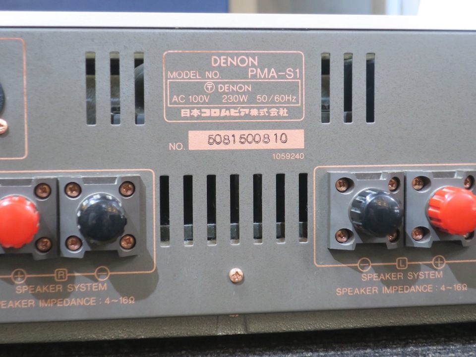 PMA-S1 DENON 画像